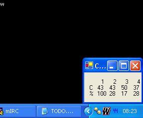 Cd6cap.jpg